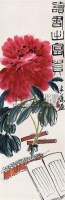 读书出富贵 立轴 设色纸本 - 齐良迟 - 中国书画 - 第9期中国艺术品拍卖会 -收藏网
