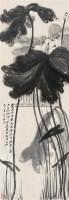 荷花 镜片 纸本 - 糜耕云 - 中国书画(下) - 2010瑞秋艺术品拍卖会 -收藏网