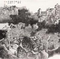人家在翠微 镜心 纸本设色 - 127627 - 中国当代书画 - 2010秋季艺术品拍卖会 -收藏网