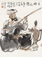 天山之乐 立轴 设色纸本 - 刘大为 - 中国书画 - 2010秋季艺术品拍卖会 -收藏网