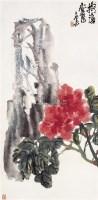吳昌碩(1844~1927)    富貴圖 -  - 中国书画海上画派 - 2006春季大型艺术品拍卖会 -收藏网