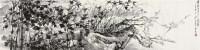 四君子图 镜片 水墨纸本 - 唐云 - 中国书画(二) - 2010年秋季艺术品拍卖会 -中国收藏网