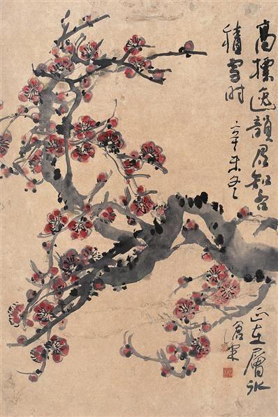 花卉 立轴 设色纸本 - 116755 - 名家书画·油画专场 - 2006夏季书画艺术品拍卖会 -收藏网