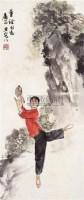人物 - 刘旦宅 - 中国书画近现代名家作品 - 2006春季大型艺术品拍卖会 -收藏网