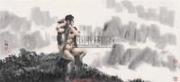裸女 镜片 纸本 - 傅小石 - 中国书画(下) - 2010瑞秋艺术品拍卖会 -收藏网
