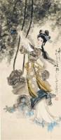 颜梅华 仕女 - 颜梅华 - 中国书画  - 上海青莲阁第一百四十五届书画专场拍卖会 -收藏网