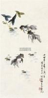 金鱼   软片 设色纸本 -  - 中国书画 - 2010秋季艺术品拍卖会 -收藏网