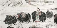 杜滋龄 雪漫帕米尔高原 软片 - 杜滋龄 - 中国书画、油画 - 2006艺术精品拍卖会 -收藏网