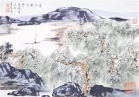 山水 纸本 镜片 - 车鹏飞 - 中国书画(二)无底价专场 - 天目迎春 -收藏网