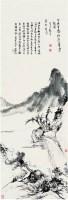 余紹宋(1883〜1949) 重陽登高圖 -  - ·中国书画近现代名家作品专场 - 2008年春季拍卖会 -收藏网