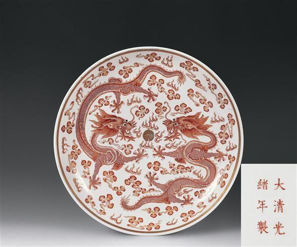 清光绪  矾红描金双龙大盘 -  - 瓷器文玩 - 2006年瓷器文玩艺术品拍卖会 -中国收藏网