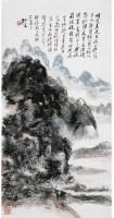 黃賓虹(1865~1955)    松石慶壽圖 -  - 中国书画近现代十位大师作品 - 2006春季大型艺术品拍卖会 -收藏网