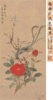 花鸟 (一件) 立轴 纸本 - 蒋廷锡 - 字画下午专场  - 2010年秋季大型艺术品拍卖会 -收藏网