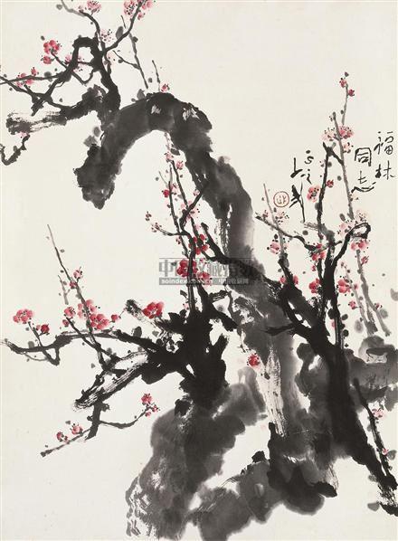 梅花   镜框 设色纸本 - 118173 - 中国书画 - 2010秋季艺术品拍卖会 -收藏网