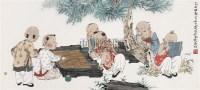 读书图 镜心 设色纸本 - 徐乐乐 - 中国书画(一) - 2010年秋季艺术品拍卖会 -收藏网
