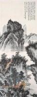 山水 立轴 设色纸本 - 6662 - 中国书画 - 2006秋季书画艺术品拍卖会 -中国收藏网