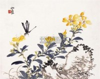 花卉 镜心 纸本 - 陈摩 - 中国书画 - 2010秋季艺术品拍卖会 -收藏网