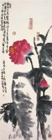春风袅袅 - 曾宓 - 中国书画 - 浙江中财二○一○秋季中国书画拍卖会 -收藏网