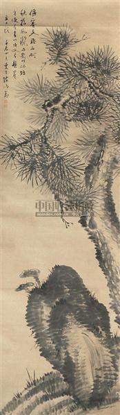 松树 立轴 绢本 - 6768 - 文物公司旧藏暨海外回流 - 2010秋季艺术品拍卖会 -收藏网