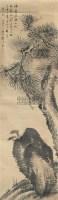 松树 立轴 绢本 - 陈鸿寿 - 文物公司旧藏暨海外回流 - 2010秋季艺术品拍卖会 -收藏网