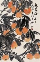 柿子 立轴 设色纸本 - 柳村 - 名家书画·油画专场 - 2006夏季书画艺术品拍卖会 -中国收藏网