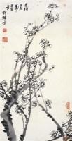 邓 野      白石双谱 - 138353 - 中国书画  - 2010浦江中国书画节浙江中财书画拍卖会 -收藏网