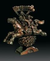于小平(b.1957)跨過外婆橋 -  - 首届当代中国雕塑专场 - 2008年春季拍卖会 -中国收藏网