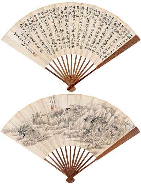 书画 成扇 设色纸本 -  - 扇画·古代书画专场 - 2006夏季书画艺术品拍卖会 -收藏网