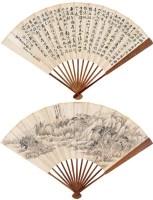 书画 成扇 设色纸本 -  - 扇画·古代书画专场 - 2006夏季书画艺术品拍卖会 -中国收藏网