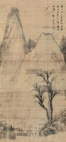 山水 (一件) 立轴 绢本 - 查士标 - 字画下午专场  - 2010年秋季大型艺术品拍卖会 -收藏网