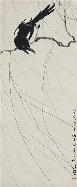徐悲鸿   柳鹊图 - 116101 - 中国书画近现代名家作品专场 - 2008年秋季艺术品拍卖会 -收藏网
