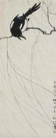 徐悲鸿   柳鹊图 - 徐悲鸿 - 中国书画近现代名家作品专场 - 2008年秋季艺术品拍卖会 -收藏网
