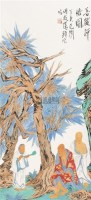 罗汉 镜心 纸本设色 - 121522 - 中国当代书画 - 2010秋季艺术品拍卖会 -收藏网