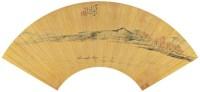 冯学沣(清)  春江泛舟图 -  - 中国书画金笺扇面 - 2005年首届大型拍卖会 -收藏网