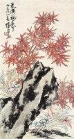 蒲华  芝仙祝寿 - 蒲华 - 中国书画(上) - 2006夏季大型艺术品拍卖会 -收藏网