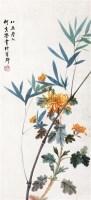 竹菊图 立轴 设色纸本 - 何香凝 - 中国书画专场 - 2010年秋季艺术品拍卖会 -中国收藏网