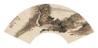 山水 扇面 设色纸本 - 123616 - 中国书画 - 第9期中国艺术品拍卖会 -收藏网
