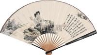 人物 成扇 纸本 - 贺天健 - 中国书画(上) - 2010瑞秋艺术品拍卖会 -收藏网