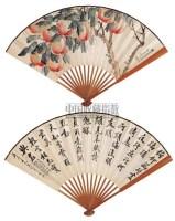 花鸟 书法 - 郑集宾 - 中国书画成扇 - 2006春季大型艺术品拍卖会 -收藏网