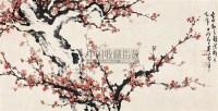 梅花 横幅 纸本 - 董寿平 - 中国书画 - 2010年秋季书画专场拍卖会 -收藏网