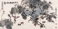 金鱼 镜心 设色纸本 - 潘鸿海 - 名家书画·油画专场 - 2006夏季书画艺术品拍卖会 -收藏网