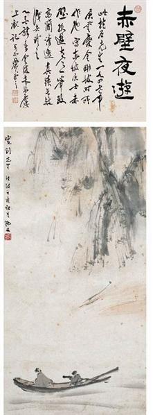 傅抱石(1904~1965)    赤壁夜遊圖 - 116002 - 中国书画近现代十位大师作品 - 2006春季大型艺术品拍卖会 -收藏网
