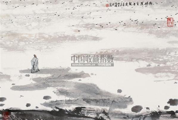 衡阳雁去无留意 镜心 设色纸本 - 2538 - 中国书画(一) - 2010年秋季艺术品拍卖会 -收藏网