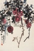 石榴 立轴 设色纸本 - 沈柔坚 - 中国书画 - 2010秋季艺术品拍卖会 -收藏网