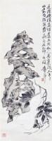 葫芦 纸本 立轴 - 蒲华 - 中国书画(二)无底价专场 - 天目迎春 -收藏网