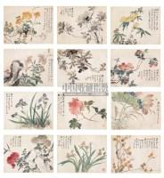 朱    熊(1801~1864)    花卉集錦冊 (12開) -  - 中国书画海上画派 - 2006春季大型艺术品拍卖会 -收藏网