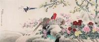 岭南早春 镜片 纸本 - 喻继高 - 中国书画(下) - 2010瑞秋艺术品拍卖会 -收藏网