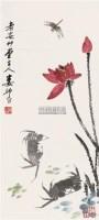 荷花蜻蜓 立轴 设色纸本 - 4003 - 中国书画(二) - 2006春季拍卖会 -收藏网