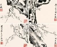 何香凝 墨梅册页 册页 - 何香凝 - 中国书画、油画 - 2006艺术精品拍卖会 -中国收藏网
