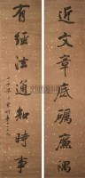 书法对联 立轴 墨笔纸本 - 梁同书 - 中国书画 - 2010年秋季艺术品拍卖会 -收藏网